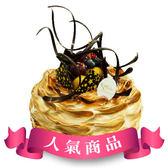 Mita米塔生日蛋糕【6吋繽紛洛特】 ~香濃巧克力蛋糕搭(門市自取~) (母親節檔期4/16~5/13暫停供應)