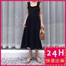 梨卡★現貨 - 沙灘度假海邊肩帶性感無袖露肩顯瘦黑色連身長裙沙灘裙連身裙B833