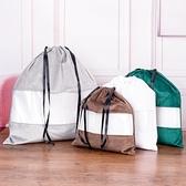 奢侈品包包防塵袋透明裝包包的袋子絲絨布束口袋皮包包收納袋防潮 母親節禮物