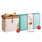 【618優惠】經典杏仁粉(無甜) 1200g x2盒