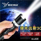強光手電筒充電式超亮防身防水迷你  hh2562 『miss洛羽』TW