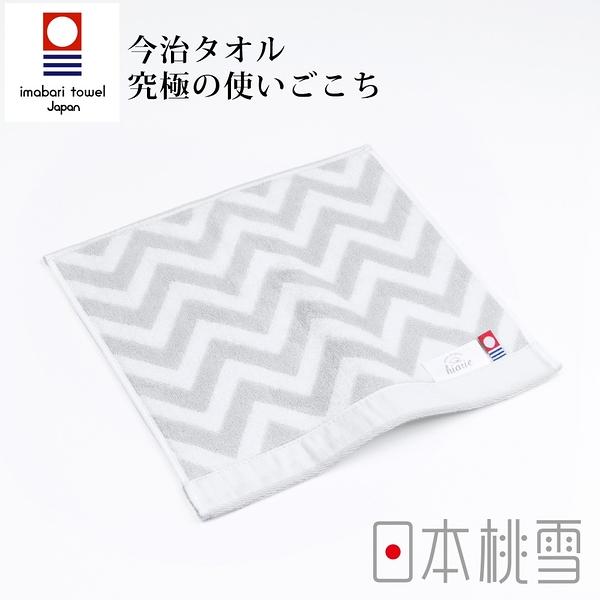 日本桃雪今治北歐方巾(極光灰) 鈴木太太