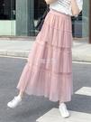 多層次半身蛋糕裙2020春秋季新款三層長款百褶網紗半身裙子