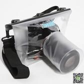 防水袋 特比樂單反防水袋佳能70D 60D 750D 5D2 5D3相機防雨罩防水套戶外 玩趣3C