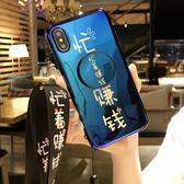 蘋果7手機殼抖音氣囊7掛繩個性創意情侶潮牌韓國【3C玩家】