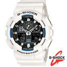 CASIO G-SHOCK 全白反黑藍雙顯運動白色膠帶電子錶 GA-100B-7A 防水防撞 公司貨|名人鐘錶
