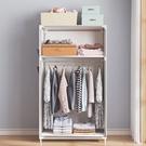 簡易衣櫃布衣櫃兒童宿舍出租房用組裝小櫃子臥室家用衣櫥現代簡約 樂活生活館