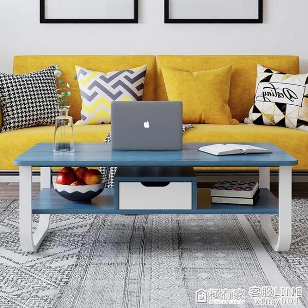 茶几邊几客廳小戶型邊桌茶桌鐵藝角几現代簡約茶桌小桌子沙發邊櫃 ATF 夏季狂歡