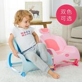 寶貝洗頭椅 兒童可折疊寶寶洗發椅躺椅 小孩可調節洗頭床神器YXS 潮流前線