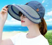 遮陽帽女夏天防曬可折疊戶外騎車沙灘帽子大檐防紫外線草帽太陽帽「韓風物語」