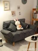 懶人沙發小戶型臥室小沙發雙人折疊沙發床網紅簡易雙人榻榻米沙發 【小美日記】