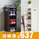 玄關鞋櫃 鞋櫃 北歐 鞋架【I0182】...