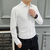 男士長袖純色商務白色短袖襯衫修身時尚職業辦公襯衣上班工裝寸衫 酷男精品館