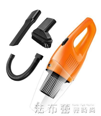 車載吸塵器車用強力大功率汽車內充電專用迷你家用兩用小型手持式 法布蕾輕時尚220V