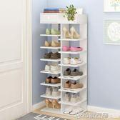 耐家家用鞋架多層簡易門口收納置物架子宿舍防塵經濟型小鞋櫃組裝 印象家品