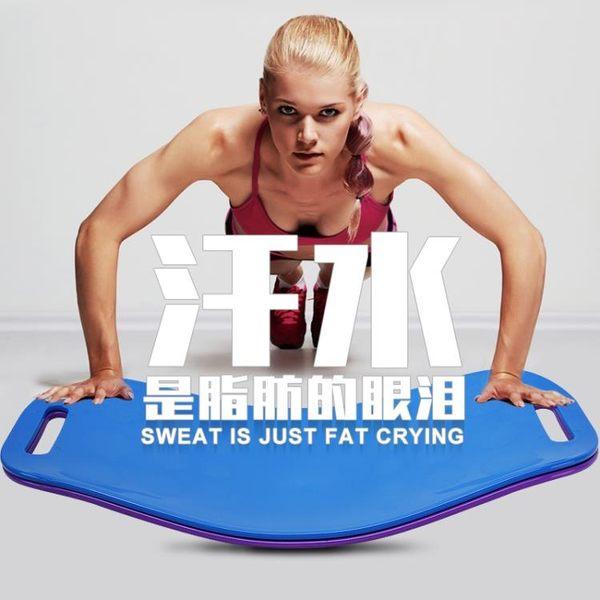 踏板 健身踏板shenli踏板操器材運動家用消脂扭腰器瑜伽平衡板 艾莎嚴選