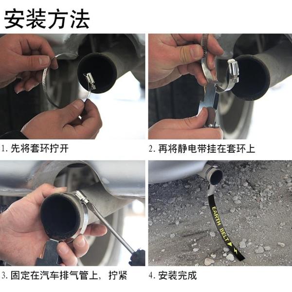 汽車排氣管消除器接地條車用除防靜電帶繩導電懸掛式專用鍊拖地帶