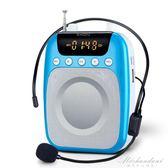 擴音器教師專用無線教學腰掛大功率導游擴音喇叭 黛尼時尚精品
