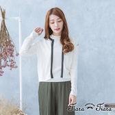 【Tiara Tiara】兩件式素面針織衫x針織外套(白/紅/黑)