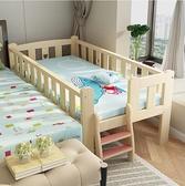 實木兒童床組  帶圍欄男孩女孩兒童床可定做童床單人床鬆木類拼床【快速出貨八折搶購】
