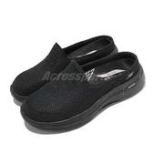 Skechers 拖鞋 Go Walk Arch Fit 女鞋 全黑 足弓支撐 穆勒鞋 【ACS】 124481BBK