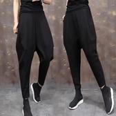 飛鼠褲哈倫褲女寬鬆春夏2020新款韓版夸褲鬆緊腰蘿卜褲顯瘦吊襠休閒褲潮 韓國時尚週