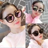 太陽眼鏡墨鏡女大臉顯瘦大框圓臉新款潮街拍韓版太陽鏡女防紫外線 JRM簡而美