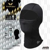 [中壢安信] Windwalker WHD1801 頭套 透氣排汗 頭套 立體剪裁 長版 涼感 台灣製 風行者