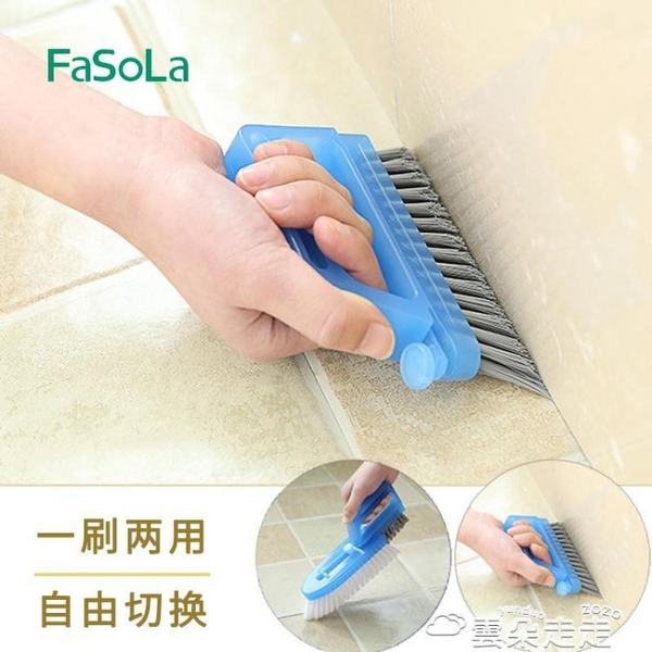 廚房工具日本廚房刷子水池刷縫隙刷衛生間地磚瓷磚清潔刷搞衛生的工具神器 雲朵