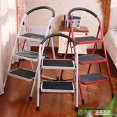 奧鵬兩二三步家用摺疊小梯子梯椅兩用梯凳加厚室內多功能人字爬梯 檸檬衣舎
