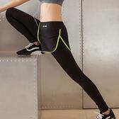 亮眼螢光色滾邊超彈力排汗運動長褲 假兩件式 運動褲