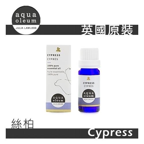 AO 絲柏純精油 10ml。Cypress。Aqua Oleum 英國原裝