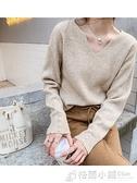 打底衫 毛衣女春秋新款韓版時尚套頭寬鬆慵懶風上衣百搭長袖打底針織衫潮 格蘭小鋪