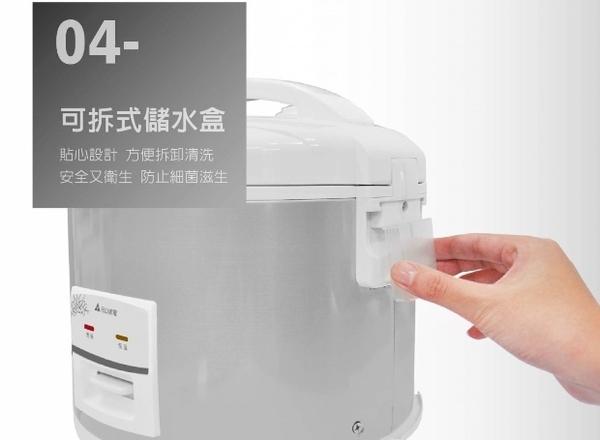 ^聖家^元山6人份機械式電子鍋 YS-5061RC【全館刷卡分期+免運費】
