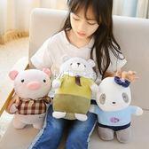 布偶  藍白玩偶嬰兒入口可咬安撫布偶娃娃寶寶毛絨玩具安撫睡覺  瑪奇哈朵