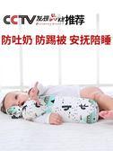 嬰兒抱枕安撫枕頭防驚跳壓枕寶寶安撫睡枕睡覺神器抱睡新生兒側睡 城市科技