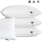 全棉枕頭枕芯羽絲絨護頸枕頭