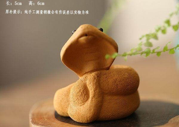 協貿國際]生肖功夫茶具擺配件小雕塑磨砂蛇王
