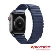 Promate Apple Watch 42/44mm 高質感磁吸式錶帶(Lavish)