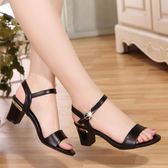 涼鞋女夏季新款中跟露趾百搭休閒粗跟高跟夏天女鞋 9號潮人館