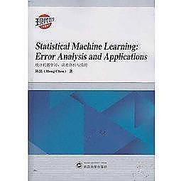 簡體書-十日到貨 R3Y【Statistical Machine Learning:Error Analysis and Ap...