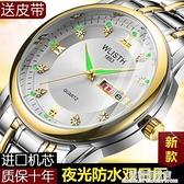 瑞士全自動機械表手表男士防水夜光雙日歷大表盤男表超薄新款 極簡雜貨