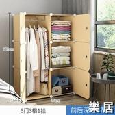 衣櫃 簡易小宿舍塑料出租房用單人組裝折疊現代簡約家用布收納櫃子JY【快速出貨】