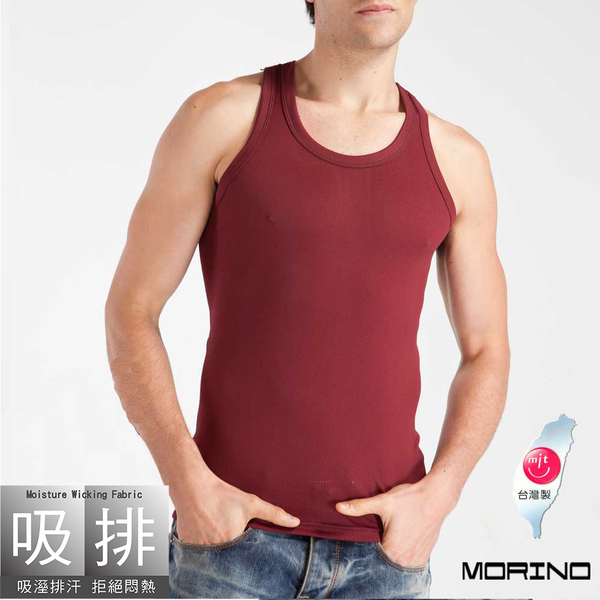 【MORINO摩力諾】吸汗速乾網眼運動背心 紅色