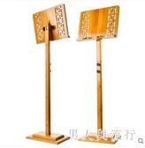 竹制譜架便攜式可升降樂譜架古箏曲譜架吉他小提琴歌譜琴譜架家用 FF2057【男人與流行】