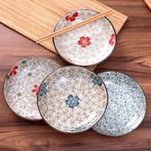 彩色陶瓷盤子家用圓形菜盤 牛排盤 西餐盤日式水果平盤餐具JRM 1335