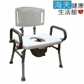 【海夫】杏華 鋁合金 座位加寬 便盆椅-座寬51公分(20吋)