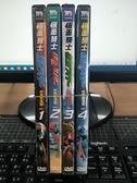挖寶二手片-Y02-006-正版DVD-動畫【假面騎士 經典劇場版 1-4(全13話)4碟】(現貨直購價)