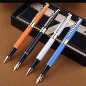 優惠了鈔省錢-鋼筆 辦公學生用美工練字彎頭銥金筆