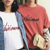 夏季男士短袖t恤情侶裝半袖新款韓版潮流體恤學生寬鬆打底衫【全館滿一元八五折】